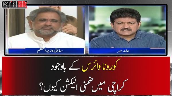Coronavirus ke Bawjood Karachi mai BY-Election Kyun?