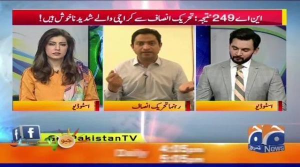 Geo Pakistan | 30th April 2021