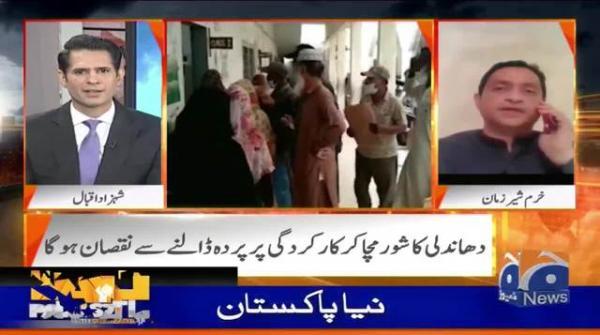Karachi ne 14 MNA Diye PTI ne Karachi ko Kiya Dia?