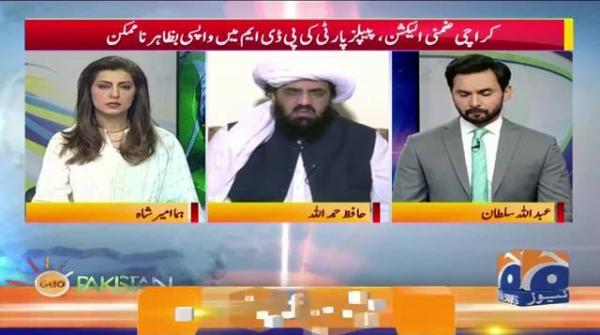 Geo Pakistan | 1st May 2021
