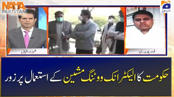 Govt Ka Electronic Voting Machine Ke Istemal Par Zor