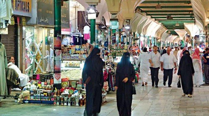 Saudi Arabia opens shopping malls, markets 24 hours a day