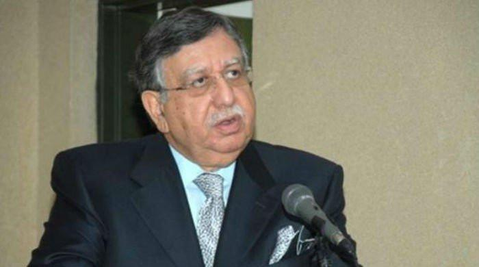 'IMF committed grave injustice against Pakistan': Finance Minister Shaukat Tarin