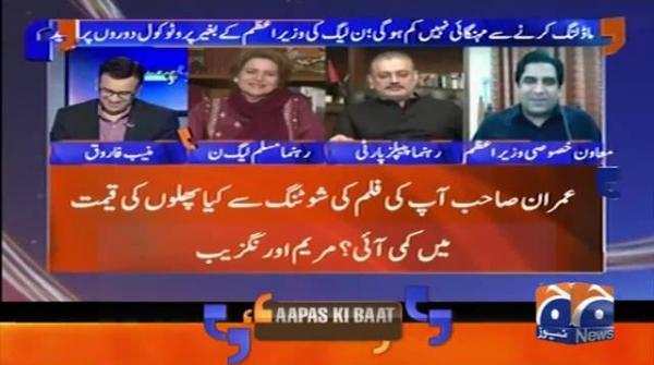 PM Imran ka Bagair Protocol Shehr ka Daura Achanak Mutaharrik Kyun?