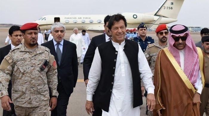 PM Imran Khan all set for Saudi Arabia visit