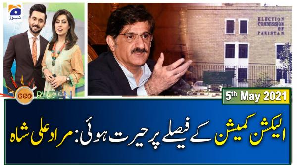 Geo Pakistan | 5th May 2021