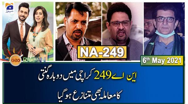 Geo Pakistan | 6th May 2021