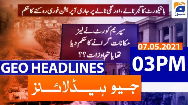 Geo Headlines 03 PM | 7th May 2021