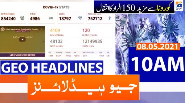 Geo Headlines 10 AM | 8th May 2021