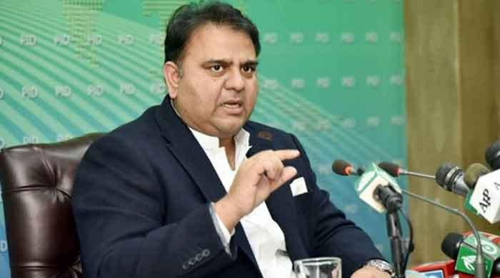 Fawad says inclusion, exclusion of names from blacklist FIA DG's prerogative