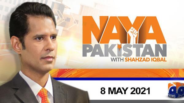Naya Pakistan | 8th May 2021