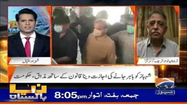 Shehbaz Sharif ko Phir Relief Mil Gaya || Muhammad Zubair se Tafseeli Guftugu..!