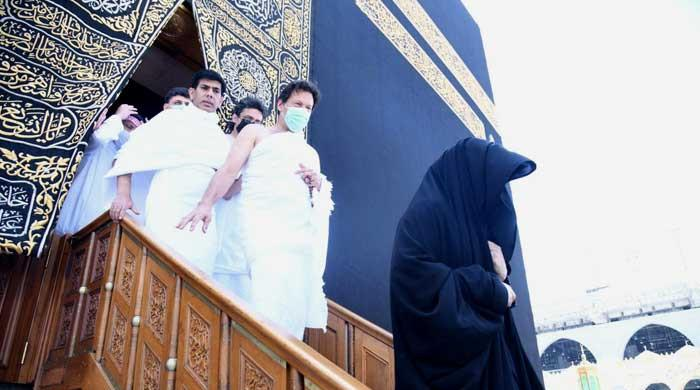 PM Imran Khan performs Umrah during visit to Makkah