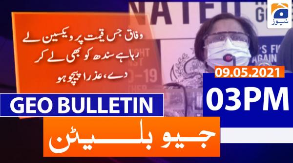 Geo Bulletin 03 PM | 9th May 2021