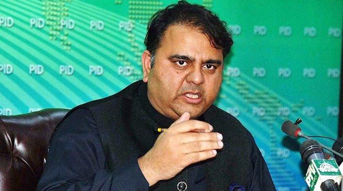 Shahbaz Sharif's guarantee questionable after earlier role as guarantor: Fawad Chaudhry