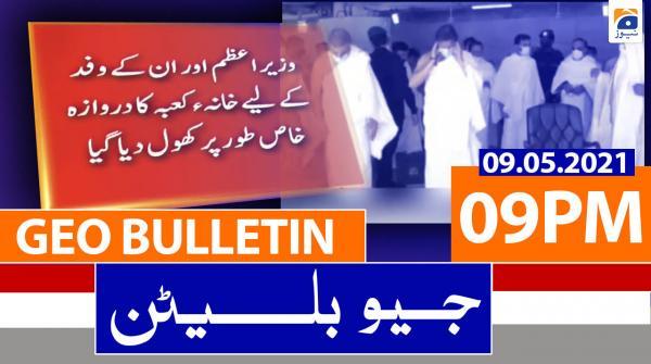 Geo Bulletin 09 PM | 9th May 2021