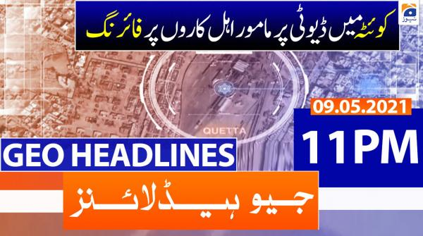 Geo Headlines 11 PM | 9th May 2021