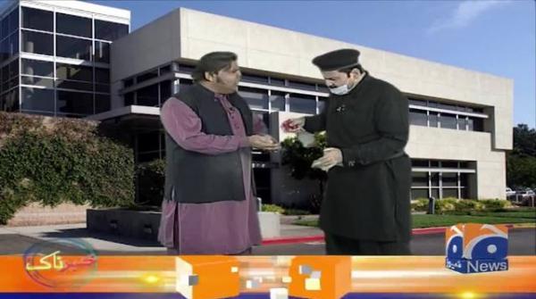 Dummy Museum se Guest Shah Mahmood Qureshi