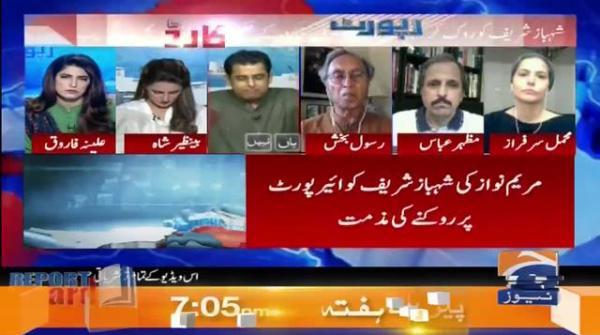 Irshad Bhatti - Kiya Shehbaz Sharif ko PM Imran ke Hukum per Roka Gaya?
