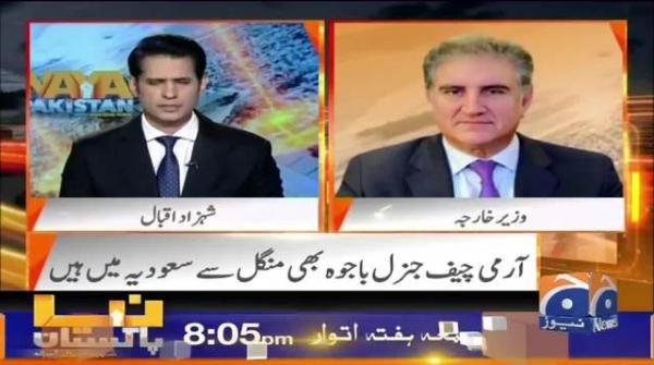 Wali Ahad ki Dawat per PM Imran ka Aham Daura e Saudi Arabia | Guest - Shah Mahmood Qureshi