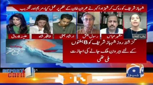 Mehmal Sarfraz - Kiya Shehbaz Sharif ko PM Imran ke Hukum per Roka Gaya?