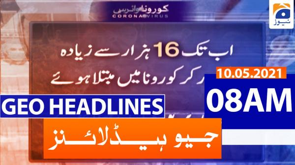 Geo Headlines 08 AM | 10th May 2021