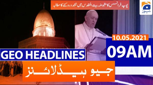 Geo Headlines 09 AM | 10th May 2021