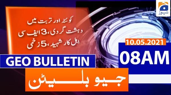 Geo Bulletin 08 AM | 10th May 2021