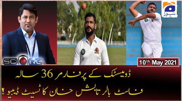 Domestic K Performer 36 Saala Fast Bowler Tabish Khan Ka Test Debut