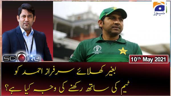 Baghair Khailaye Sarfraz Ahmed Ko Team Me Sath Rakhnay Ki waja Kia He?