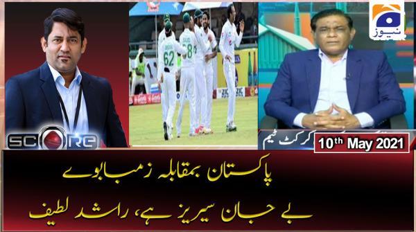 Pakistan vs Zimbabwe bejan Series Hai,Rashid Latif
