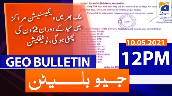 Geo Bulletin 12 PM | 10th May 2021
