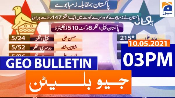 Geo Bulletin 03 PM | 10th May 2021