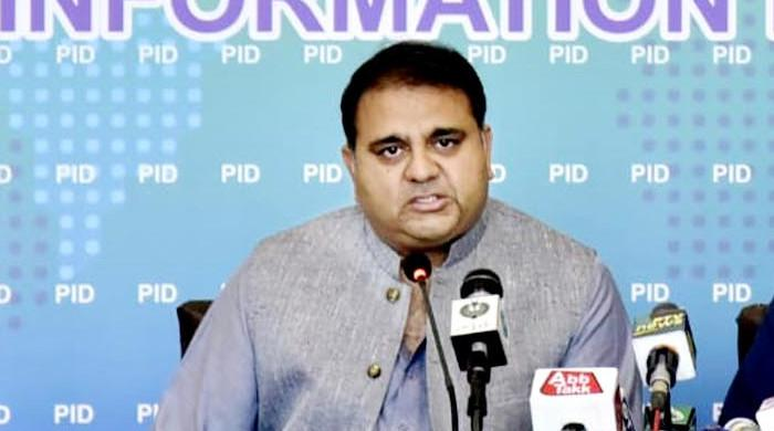 Govt to reinvestigate Hudaibiya Paper Mills case: Fawad Chaudhry