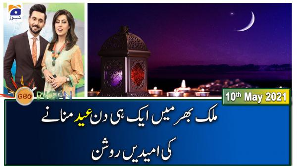 Geo Pakistan | 10th May 2021