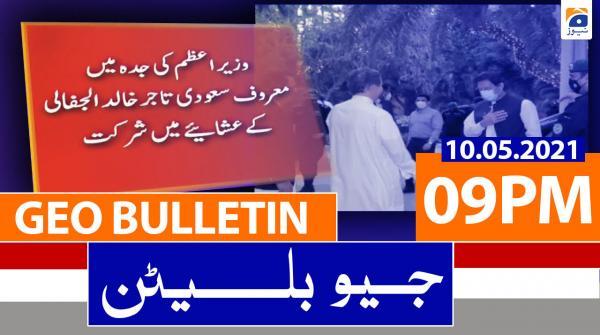 Geo Bulletin 09 PM | 10th May 2021