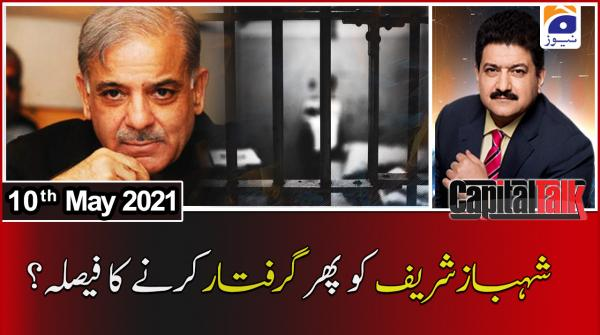 Capital Talk with Hamid Mir | 10th May 2021