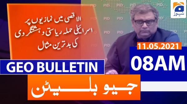 Geo Bulletin 08 AM | 11th May 2021