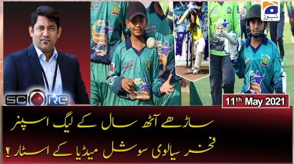 Sarhay 8 saal k league Spinner Fakhar sialvi Social Media k star