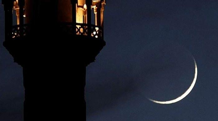 Eid ul Fitr to likely fall on Friday in Pakistan: Met dept