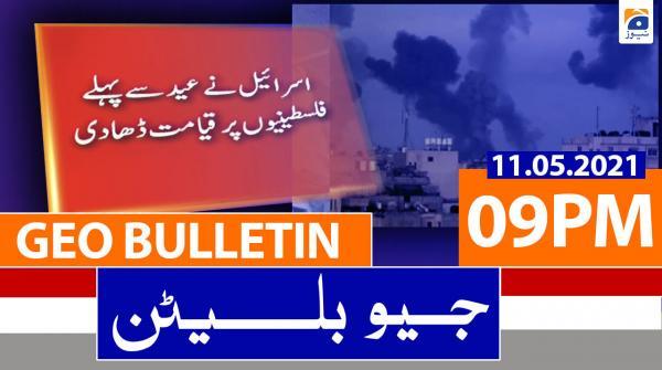 Geo Bulletin 09 PM | 11th May 2021