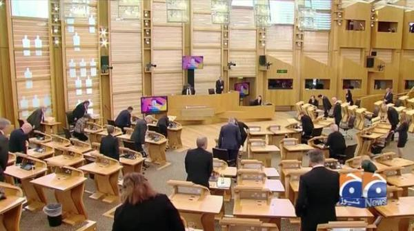 Geo News Special - Detailed results of scottish parliament elections announced