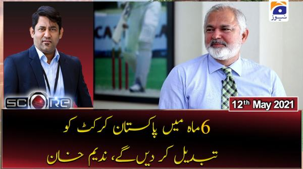 6 Maah Me Pakistan Cricket Ko Tabdeel Ker Dengen, Nadeem Khan