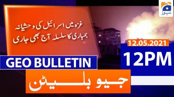 Geo Bulletin 12 PM | 12th May 2021