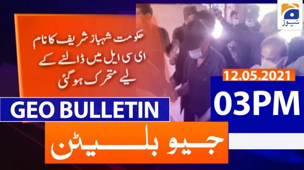Geo Bulletin 03 PM | 12th May 2021