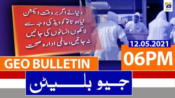 Geo Bulletin 06 PM | 12th May 2021