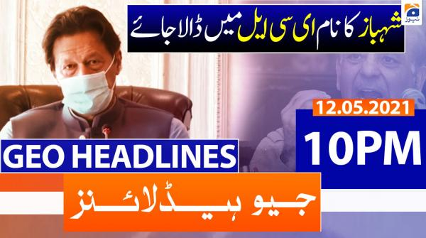 Geo Headlines 10 PM | 12th May 2021
