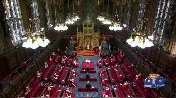 Geo News Special - Queen Elizabeth II delivers speech at State Opening of British Parliament