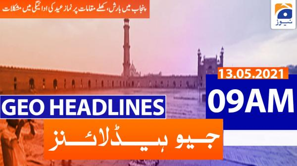 Geo Headlines 09 AM | 13th May 2021