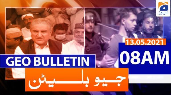 Geo Bulletin 08 AM | 13th May 2021